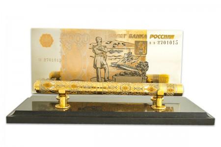 Малый настольный офисный набор «Банкнота».