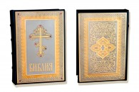 Роскошно украшенная Библия — прекрасный подарок верующему человеку.