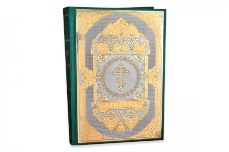 Библия украшенная