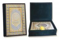 Священный Коран — лучший подарок правоверному мусульманину