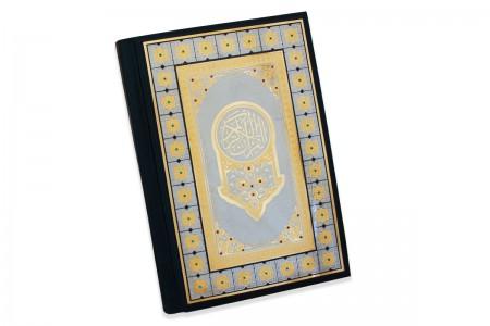 Коран большой в коробке