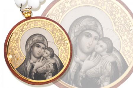 Оберег с молитвой «Пресвятая Богородица».