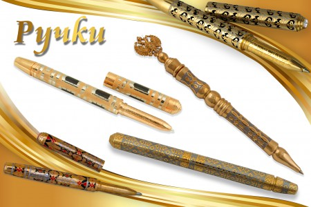 Статья о ручках